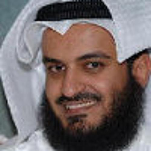 Mishary El Afasi