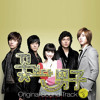 Boys Before Flowers OST Ashwioon maeumingeol (Yearning Heart)