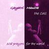 Gayatri Maha Mantra - 108 prayers for the world