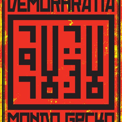 "Split 12"" w/ Demokhratia ( Algeria)"