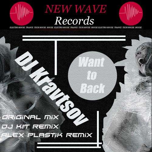 New Wave 006 - DJ Kravtsov - Want 2 Back [Alex Plastik remix] (extract)