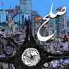 Kasseb and Ali Dahesh - Peace صلح