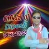 Ulala ulala cg mix by dj dipesh