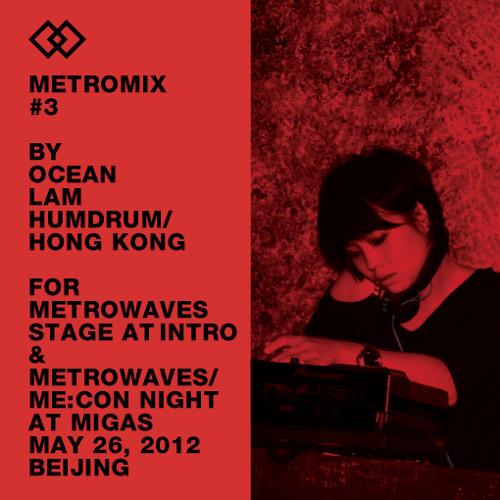 Metromix#3 (Beijing)