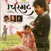 03. Kabootar ~ My-Marathi-Songs.blogspot.in