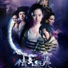 Return tears-OST. A Chinese Ghost Story - Lin Peng