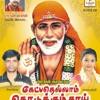 Brahmaanda nayagaa music vk kannan lyrics VairaBharathi singer lokesh