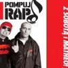 Galik - Stoprocent Pompuj rap 2 (POBIERZ)