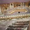 Download سورة يس بصوت الشيخ محمود علي البنا Mp3