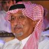 Download يابنت بلدي 2 Mp3