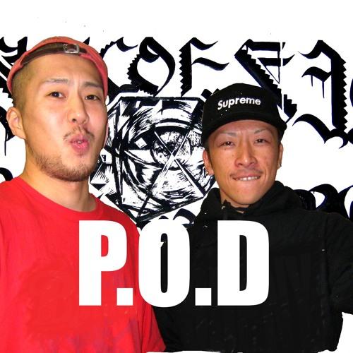 P.O.D.  Monster Box