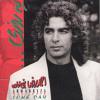 Ahmadreza Nabizadeh - Yeki Shodan