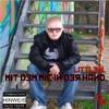 Little K - Deutschrap Attentat (Demo)