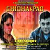 Gidha Pao - BHANGRA PROMO ( KIRAN SACHDEV ) DJPRECIOUS