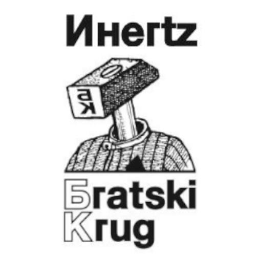 nhertz - Bratski Krug
