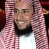 Download استعن بالصلاة الشيخ  خميس الزهراني Mp3