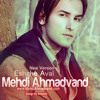 Mehdi Ahmadvand - Eshghe Avval (New Version)