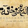Dwareeny - Maghna Khan