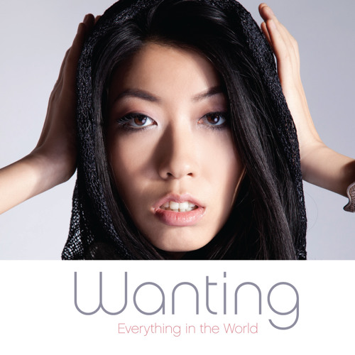 Wanting - 我的歌声里  (You Exist In My Song)