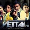 Vettai  Kangal Rendil ( Sad Version )