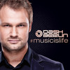 WHEN YOU WERE AROUND _ Dash Berlin feat. Kate Walsh