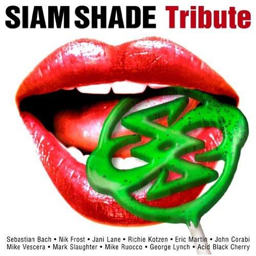 Eric Martin - Love (Siam Shade Cover)