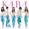KARA - Mr. Mp3 Download