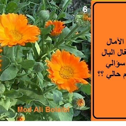 عازار حبيب - ع جبين الليل - YouTube2