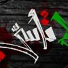 بلاد الشام لاتأسيّ  The Homeland of sham don't grieve