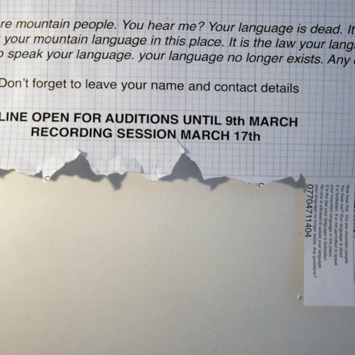 """Lawrence Abu Hamdan - Aural Contract Auditions: """"Your Language is dead. You hear me?"""""""