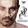 Shahin Najafi Momayez Sefr Album Cover