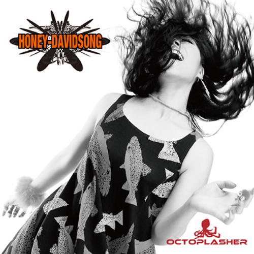 HONEY-DAVIDSONG-2012(sample)