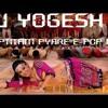 Aa re pritam pyare dj yogesh 9723800800