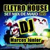 (DJ MarcosJunior) - Destination Calabria (Brazilian Playboys Bootleg) 2012