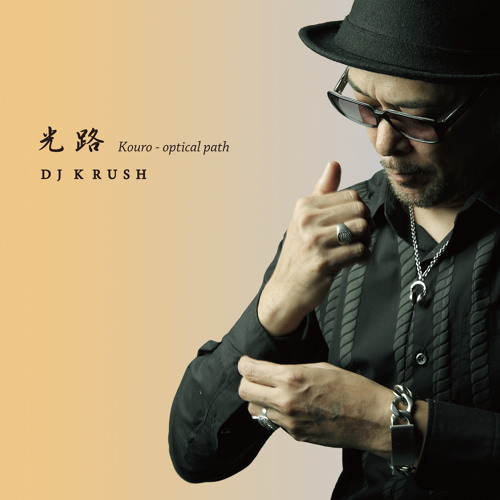 Kouro - optical path (short ver) / DJ KRUSH
