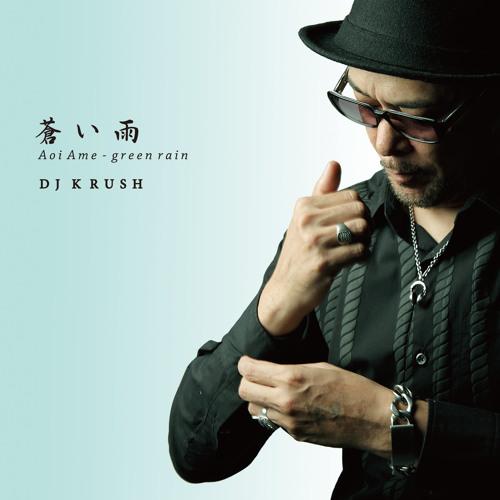 Aoi Ame - green rain (short ver) / DJ KRUSH