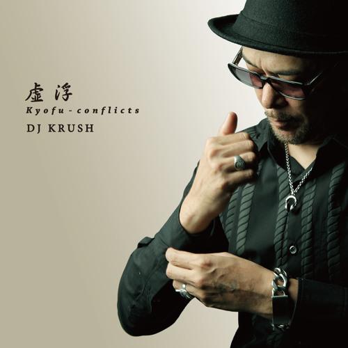 Kyofu - conflicts (short ver) / DJ KRUSH