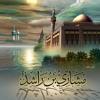 Download سورة التكاثر Mp3