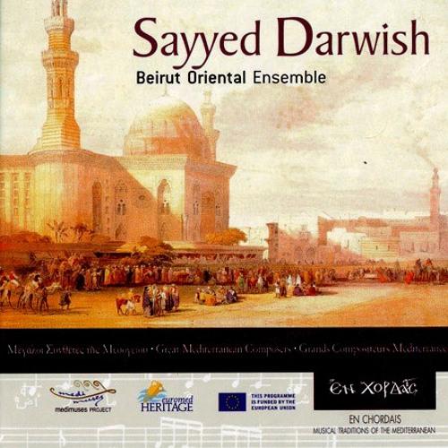 يا بهجة الروح - فرقة بيروت للموسيقى الشرقية Ya Bahguet Al Rouh - Beirut Oriental Ensemble