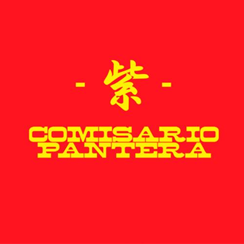 Comisario Pantera Murasaki feat. Luis Humberto Navejas