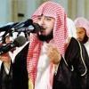 سورة الملك-الشيخ فهد الكندري