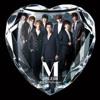 Super Junior M - Destiny Japanese version