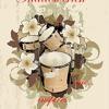 Shadowtrick-Music Inspires me(Club 1632  mix)