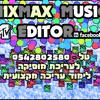DJ MIXMAX MUSIC EDITOR - Top Music - Set 2012  VOL 1 ♫
