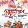 Hari wins theme  Mallu singh Gopi Sundar bgm  MALAYALAMBGM.COM