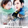 Because It's You - Tiffany [LoveRain OST]