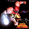 Super Metroid Reorchestrated 01 - Title Theme