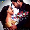 Dil Se Telugu Movie Full Songs Manasau Doche Mp3