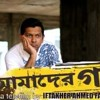 Download Lagu Kothay Acho - Tahsan (Telefilm: Amader Golpo) mp3 (7.17 MB)
