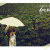 Tiffany (SNSD) - Because It's You (Love Rain OST)